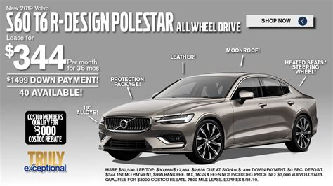 volvo lease deals   month  huntington ny