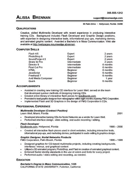 Resume Computer Skills Section by Technology Resume Template