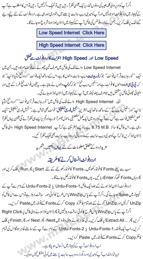 design urdu font urdu fonts install urdu fonts unicode urdu fonts quran