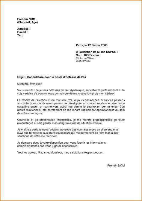 Exemple De Lettre De Motivation En Francais Pour Un Stage 11 Lettre De Motivation Francais Format Lettre