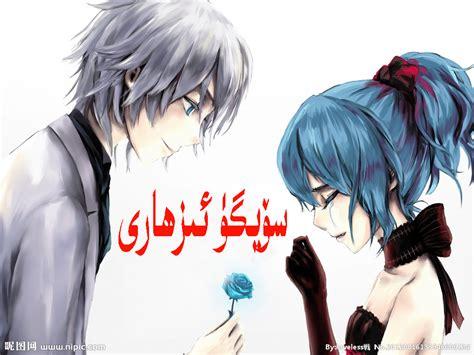 anime romance patah hati www ulinix com newhairstylesformen2014 com