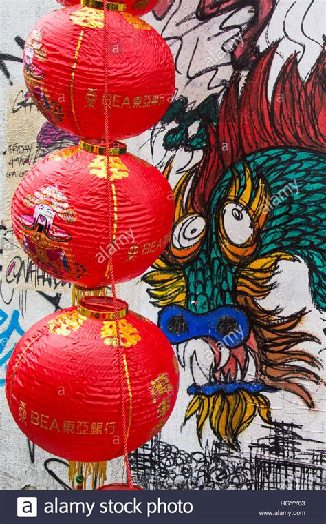 When Should Decorations Go Up by Uk 14 January 2017 Lantern Decorations Go Up
