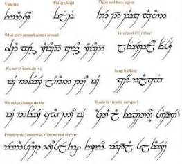tattoo fonts elvish phrase translator for the elvish font arabic words or