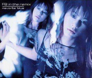 favorite blue amazon co jp favorite blue 松崎麻矢 fb in the remix 音楽