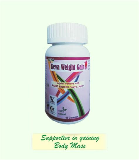 Weight Gain Buy Products keva weight gain buy keva weight gain at best