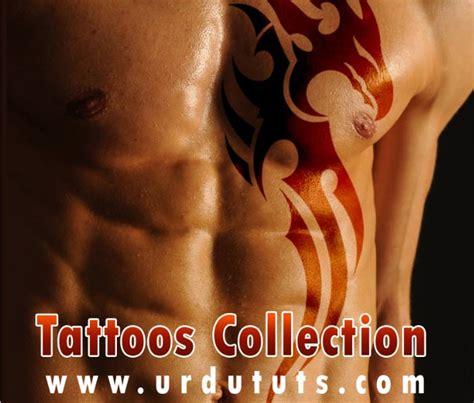 urdu tattoo generator tattoos collection