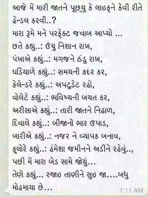 meaning of biography in gujrati 988 best gujrati quotes images on pinterest gujarati