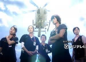 dramacool code blue 3 日劇 code blue 2 maxis paradise 痞客邦
