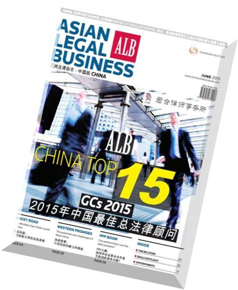 forbes india 26 june 2015 187 pdf magazines magazines commumity asian business june 2015 china pdf magazine