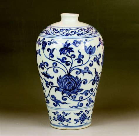 Ming Vase by Ming Dynasty Blue And White Porcelain Plum Vase For Sale