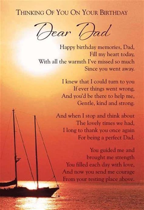 in heaven poem happy birthday in heaven poems happy
