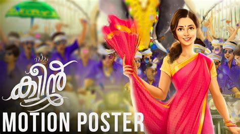 film queen download queen malayalam movie official motion poster dijo
