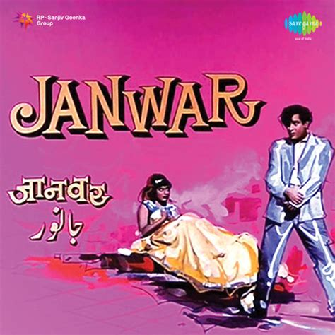 janwar mp3 dj remix song download janwar songs download janwar mp3 songs online free on