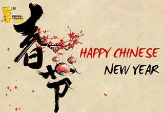 chinese  year  fun facts  spring festival