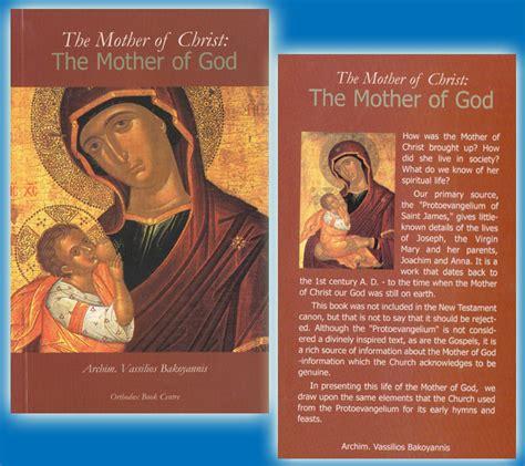 Orthodox Church Life Www Nioras Com Byzantine Orthodox