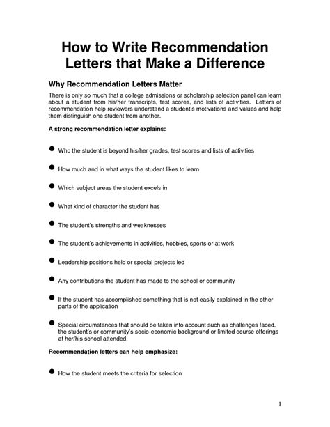 recommendation letter for college admission samples