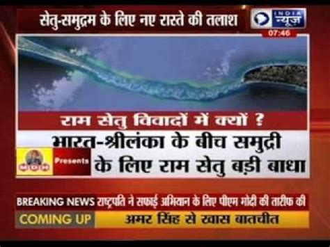 ram setu history ram setu will not be broken in any nitin gadkari