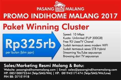 Wifi Indihome Per Bulan Surabaya promo pasang indihome malang speed 10mb cuma 325 ribu pasang indihome malang