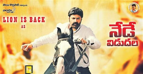 balakrishna legend collections complete box office