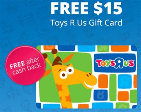 Toys R Us Email Gift Card - hurry free 15 toys r us gift card