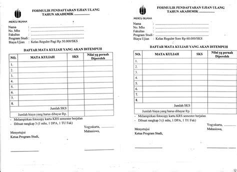 format daftar ulang kartu pedoman pelaksanaan ujian ulang semester genap tahun