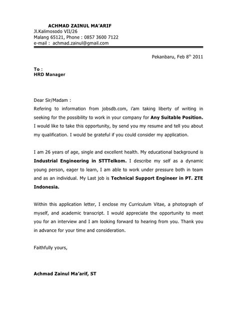 sle of resume letter for application application letter cv