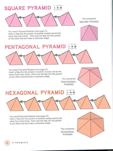 Polyhedron Origami For Beginners - 666 best images about origami on