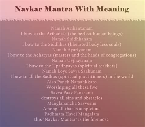 mantra meaning poster of navkar mantra with meaning free
