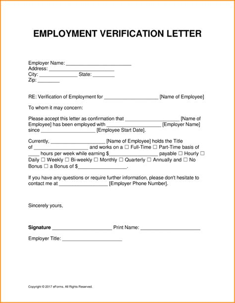 Confirmation Letter Mail To Hr 5 employee salary verification letter simple salary slip