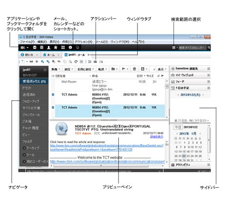 Imf Notes For Mba by Ibm Notes の要素