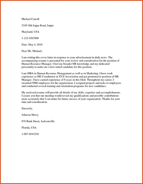cover letter for human resources job