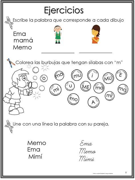 leer libro el ovillo magico en linea para descargar 50 ejercicios de lecto escritura para preescolar y primaria 002 imagenes educativas