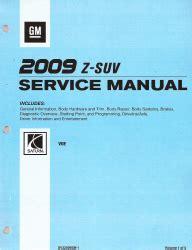 car repair manual download 2009 saturn vue engine control 2009 saturn vue vue bas factory service manual 5 volume set