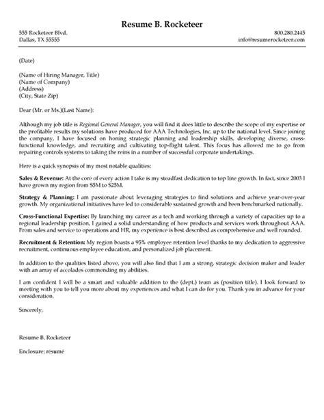 sales coordinator cover letter tomyumtumweb com