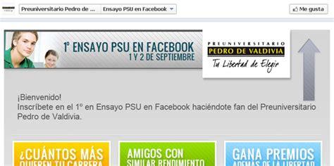 cantidad de preguntas buenas y puntaje psu nueva aplicaci 243 n de facebook permitir 225 ejercitar la psu