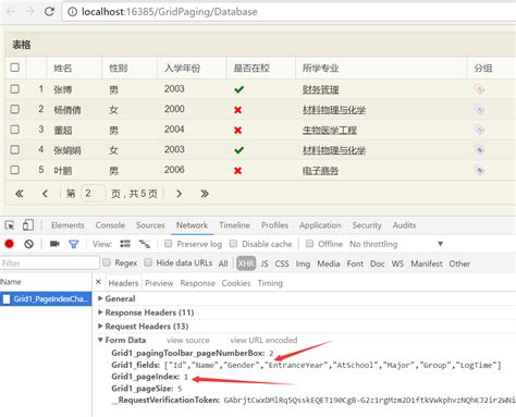 tutorial deface lewat hp dopostback javascript phpsourcecode net