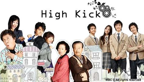 High Kick 5 crunchyroll forum kdrama high kick dong yi
