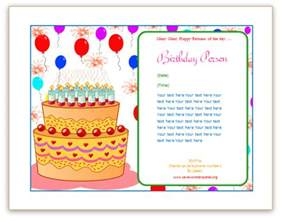 designs make birthday cards to print free