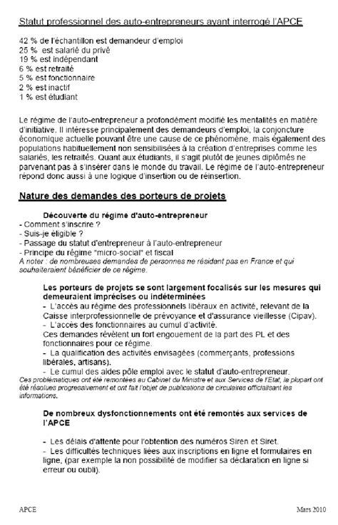 Exemple De Lettre De Motivation Unicef 100 L U0027auto E Leclerc Centre 100 Schema De