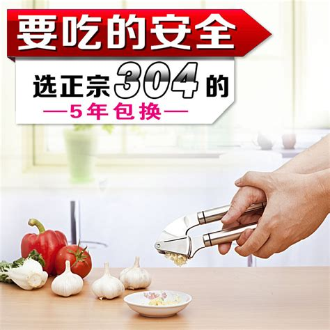Diskon Garlic Press Alat Parutan Penghancur Bawang kitchen stainless steel garlic pressure penghancur