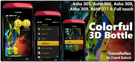 nokia 311 all themes nokia asha 311 3d themes free download