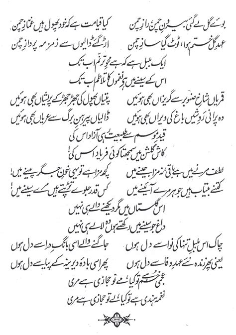 definition of biography in urdu single minded meaning in urdu single selm