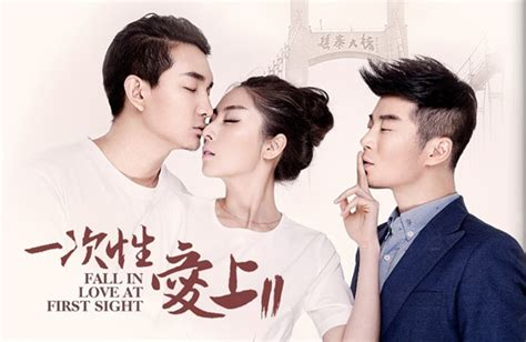 film china fall in love as promised here s my chinese movie debut wheat dogg s