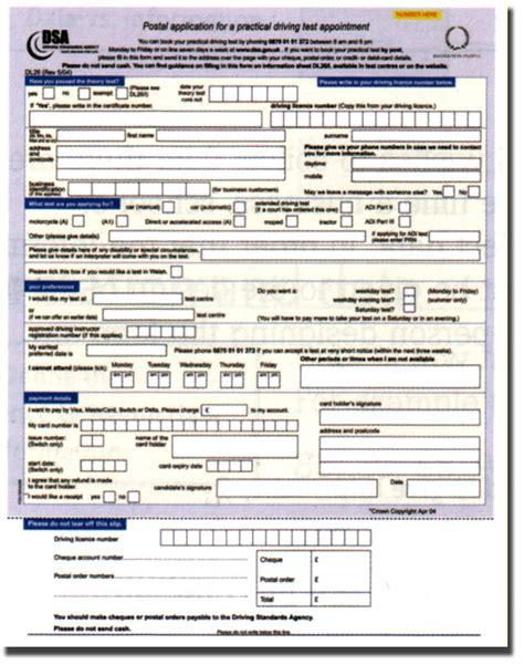 design of application form form design category page 1 jemome com