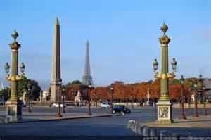 Home Decor Lafayette La paris paris landscape