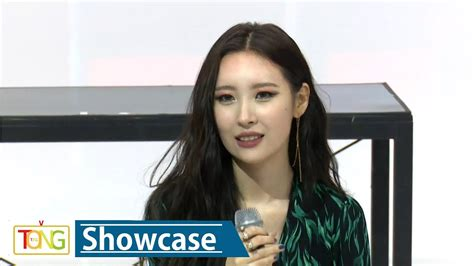 download mp3 sunmi gashina sunmi 선미 gashina 가시나 showcase stage 쇼케이스 원더걸스 wonder girls