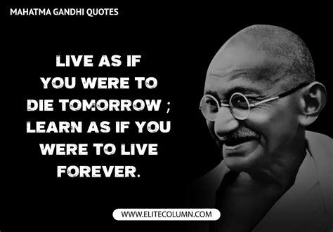 12 mahatma gandhi quotes to inspire you to do more