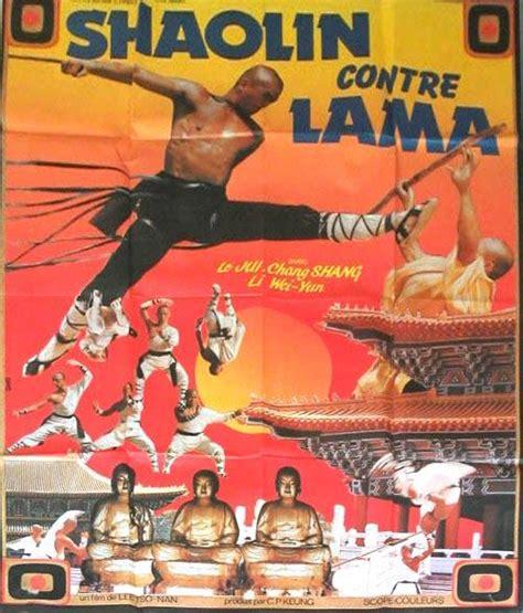 film cina lama shaolin dou la ma 1983 movie