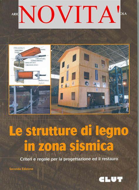 librerie giuridiche torino le strutture di legno in zona sismica 2 edizione