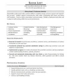 how to write your resume work experience section break 1 - Experience Section Of Resume